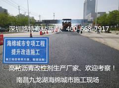 【供销】广东优惠的高粘◎沥青改性剂,云南高粘沥◆青改性剂