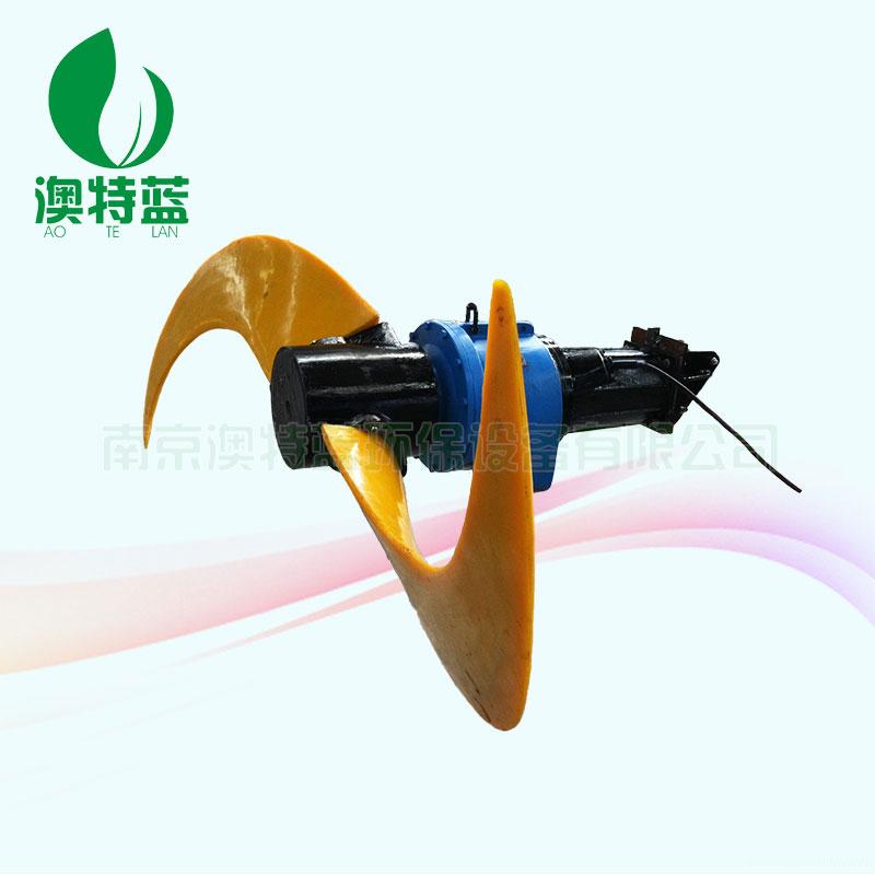 潜水搅拌机销售-江苏靠谱的低速推流器供应商是哪家