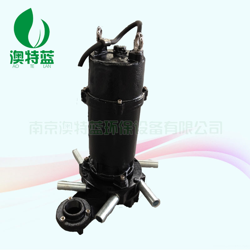 输送机-南京哪里有好的潜水曝气机