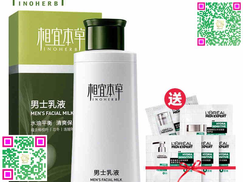买韩后水动力嘟嘟水优选添添荣日化|供销护肤品平台