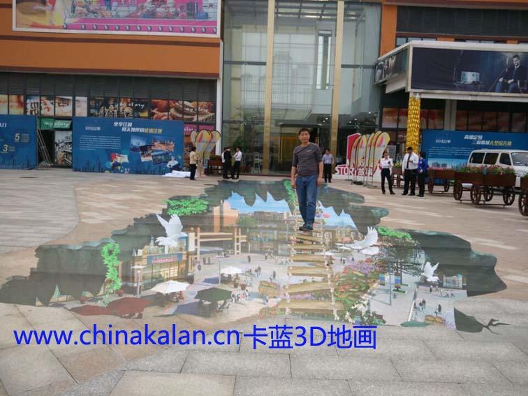 好的户外可移背胶喷绘车贴在哪买  广州喷绘车身广告