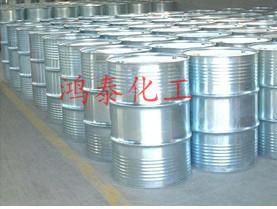 邵阳N235萃取剂价格|诚挚推荐销量好的N235萃取剂