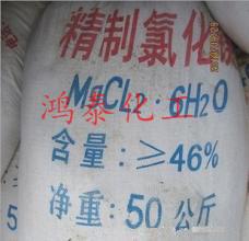 重庆氯化镁 邵阳划算的氯化镁
