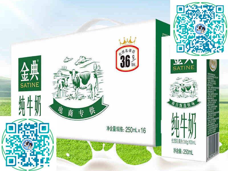 上海市哪里供应的纯牛奶价格便宜 新品上海牛奶