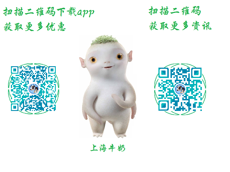 优良纯牛奶供应商推荐-优质的上海牛奶