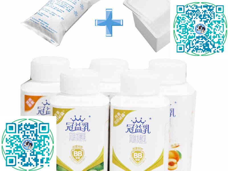 哪里有供应品质好的冠益乳_上海牛奶纯牛奶供应厂家