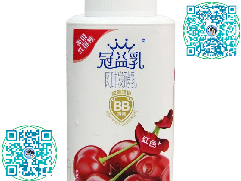 好吃的上海牛奶_上海哪里有供应精装乳酸奶