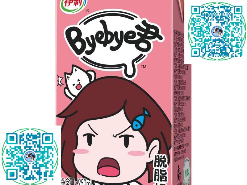 采购高性价脱脂奶就找语顶食品|上海牛奶公司