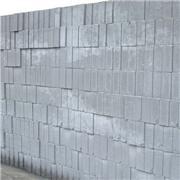 北京加气混凝土砌块价格-新品蒸压加气混凝土砌块哪里买