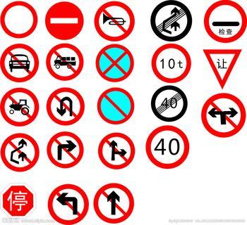 甘肃标识标牌制作-买实用的标识标牌,就到兆丰交通设施
