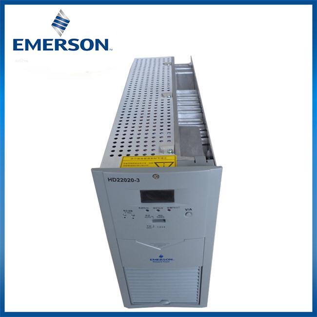 价位合理的HD22020-3|销量好的艾默生电源模块HD22020-3公司