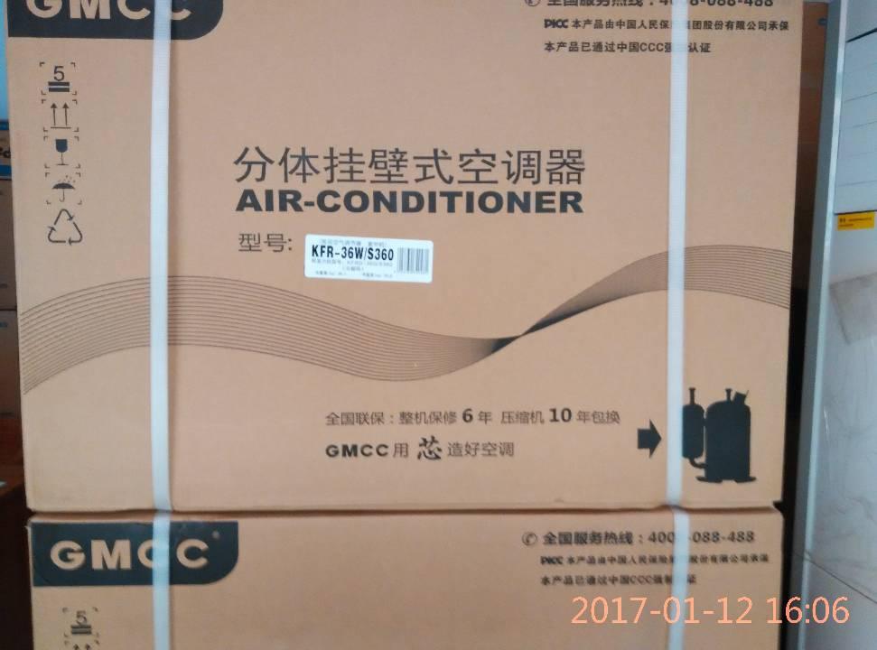 价格合理的临沂美博空调批发 专业的临沂美博空调供应商推荐