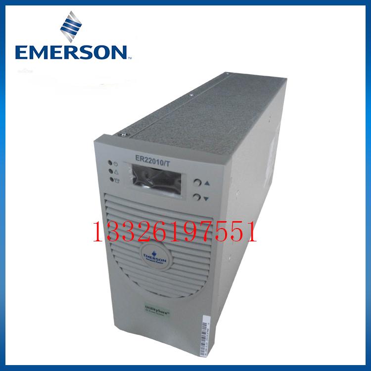 热销ER22010/T-哪里有售耐用的艾默生电源模块ER22010/T