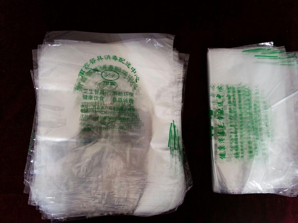 PVC热缩膜袋