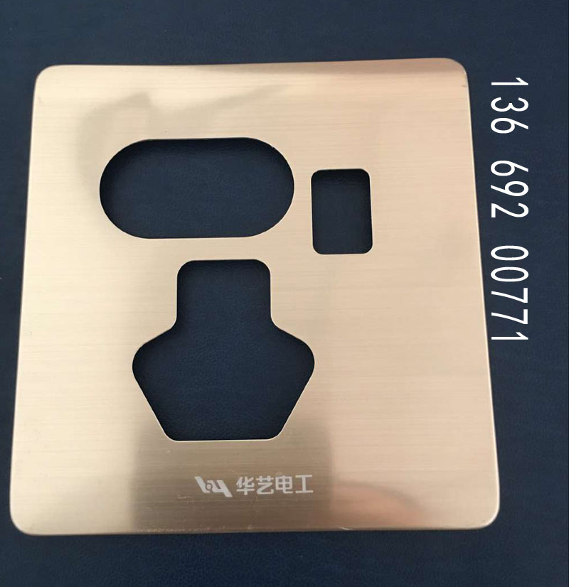 上海耐用的流水号变化信息喷印设备批售,选购西安激光打标机