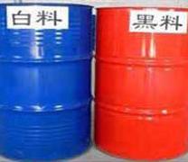茂森矿业供应安全的管道保温材料|管道保温料厂家