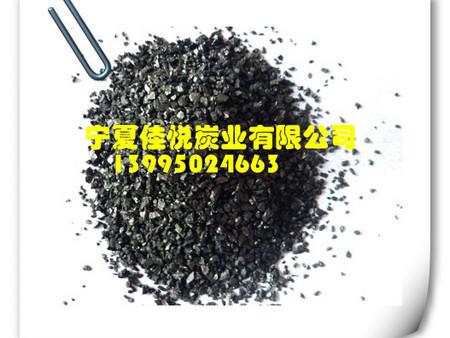 四川颗粒活性炭价格 佳悦炭业实惠的颗粒活性炭批发