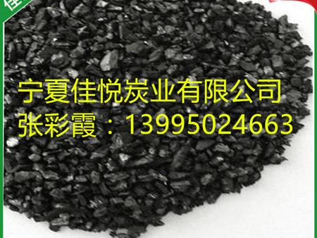 污水处理活性炭-颗粒活性炭要上哪买比较好