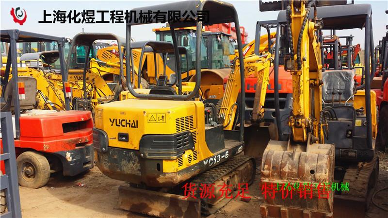 上海二手挖掘机-要买优惠的二手挖掘机,就上上海化煜工程机械