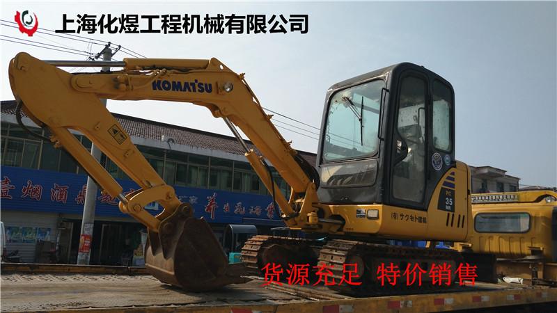 上哪能买到不错的二手挖掘机_上海小松二手挖掘机