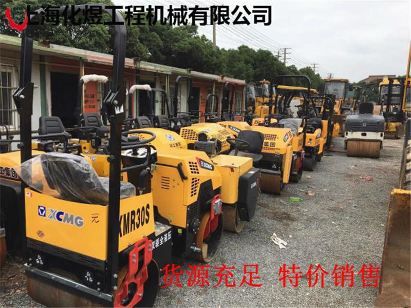 二手20吨振动压路机价格-上海优惠的二手压路机哪里有