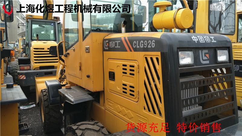 广州二手临工30装载机_好的二手装载机报价