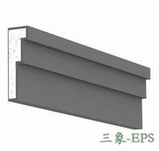 柳州EPS線條廠家-三象建筑可信賴的eps裝飾線條銷售商