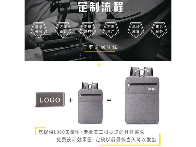 厦门双肩背包厂家定制-厦门合格的背包供应