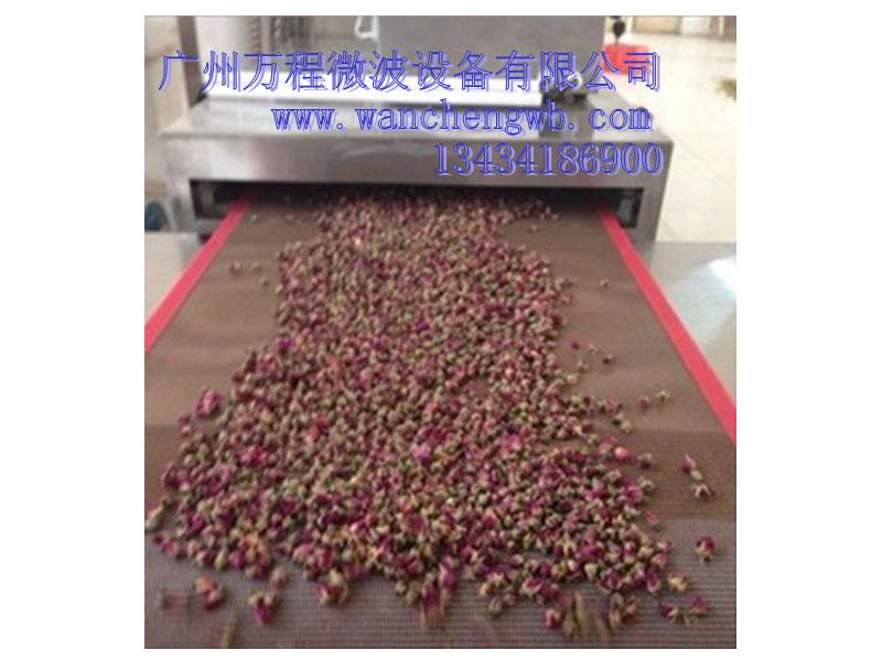 微波杀菌设备厂家|广州划算的微波茶叶杀青干燥设备批售