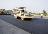 道路沥青-口碑好的供应商,当属淄博庚泽石化 道路沥青