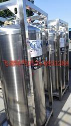 烟台热卖食品级液氮食品级气体批发_信誉好的食品级液氮二氧化碳高纯液氮-烟台飞鸢气体