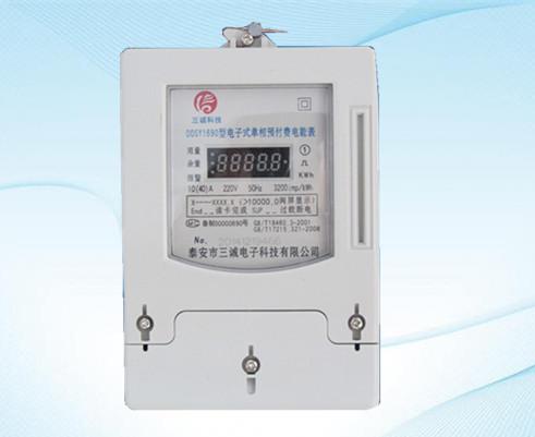 智能电表,广西智能电表,广西南宁皓立科技有限公司
