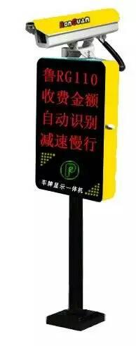 河北车牌识别摄像机厂家专业停车场车牌识别一体机厂家稳定可靠