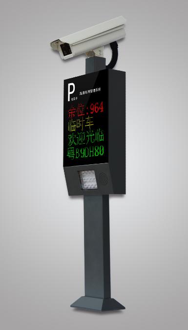 辽宁车牌识别摄像机厂家专业停车场车牌识别一体机厂家稳定可靠
