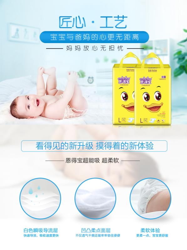 品質好的供應紙尿褲廠家直銷|福建供應紙尿褲批發
