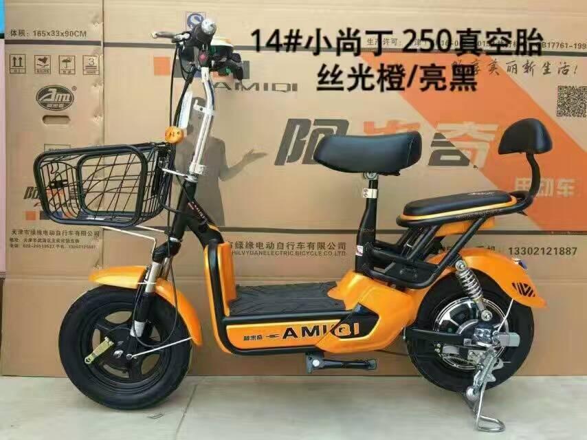 规模大的送餐二轮电动车厂家就是浩宏电动车_山东外卖电动车哪家质量好