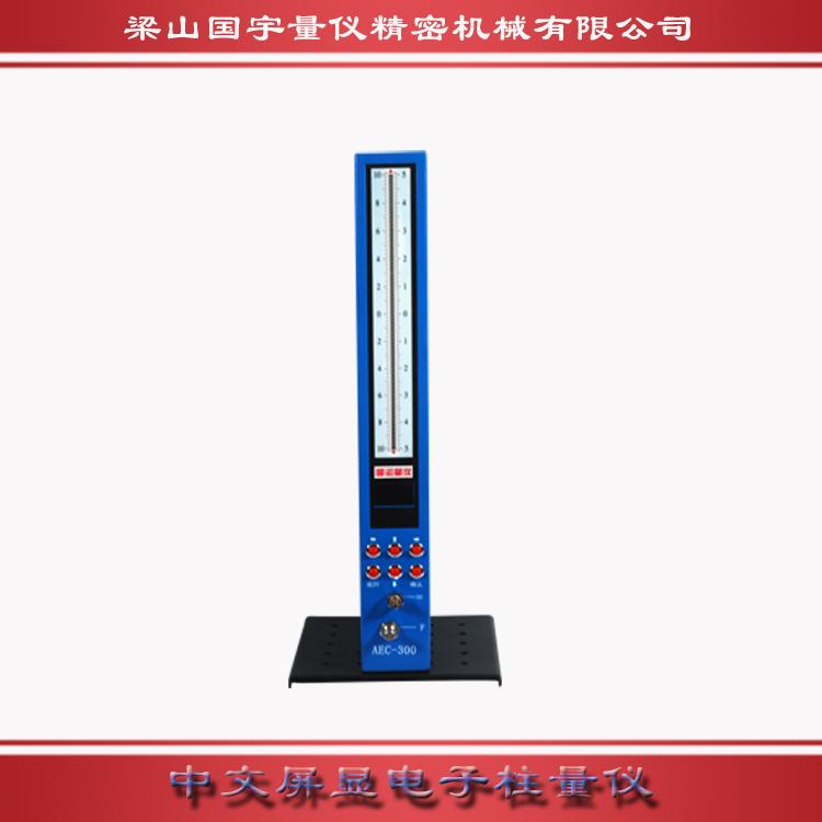 大量供应价位合理的中文屏显电子柱量仪 山东电子柱量仪哪里价格偏宜