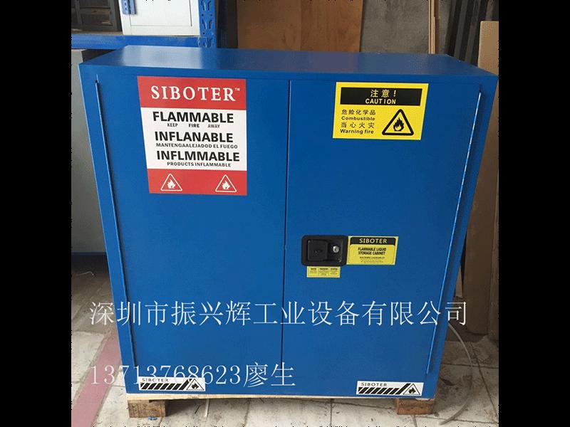 深圳12加仑小防爆柜选振兴辉工业_价格优惠-60加仑防爆柜现货