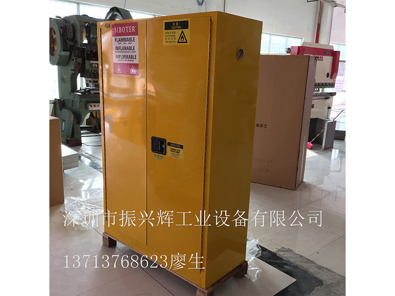 选购价格优惠的12加仑小防爆柜就选振兴辉工业-深圳45加仑防爆柜
