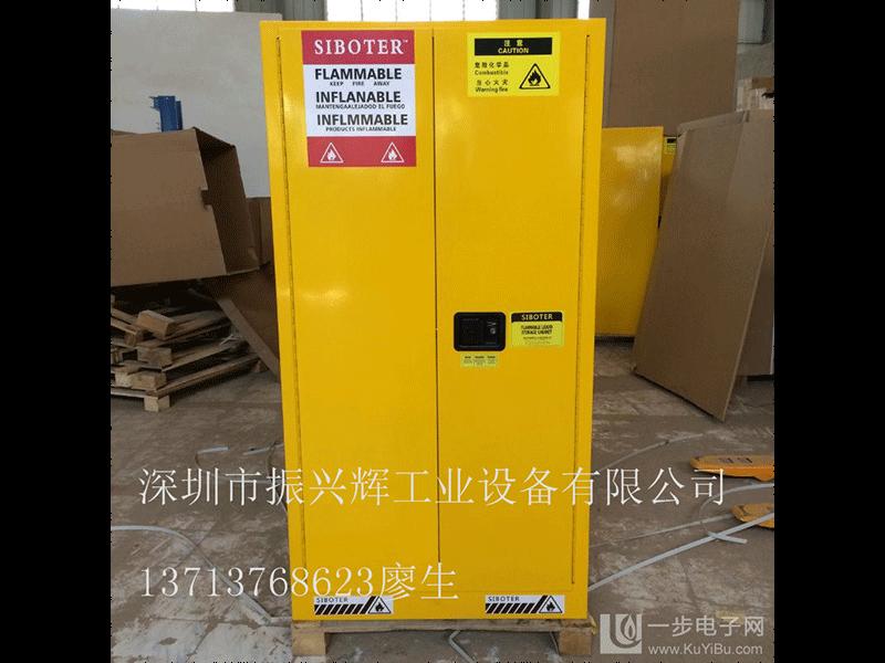 深圳价位合理的12加仑小防爆柜哪里买,深圳45加仑防爆柜