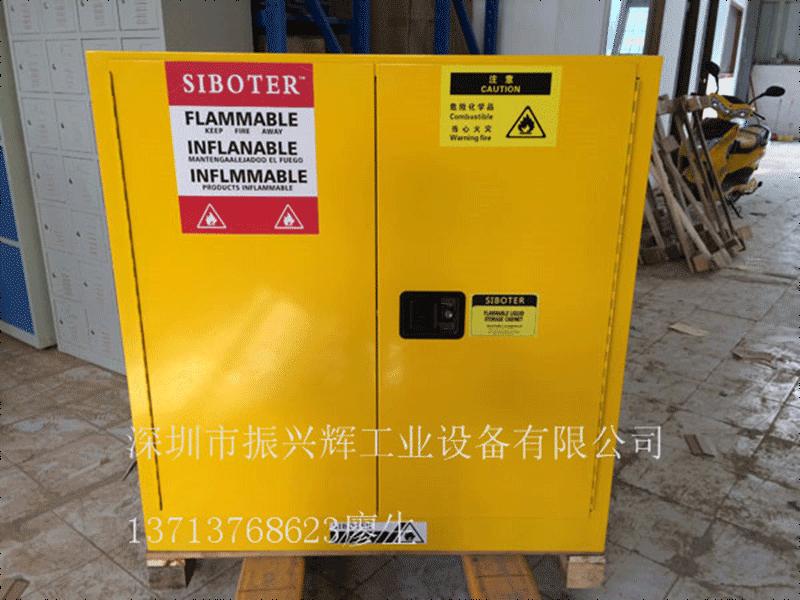 耐用的12加仑小防爆柜哪里?#26032;?专业的化学品防爆柜
