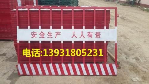 哪里能买到划算的基坑护栏网_基坑护栏网价格尺寸