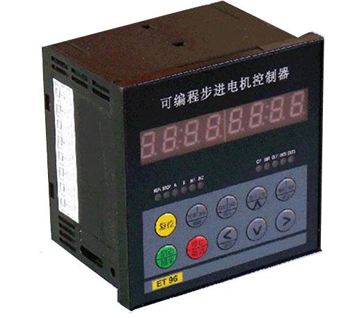 温州哪里有供应高性价H步进电机驱动器 上海步进电机控制器供应商