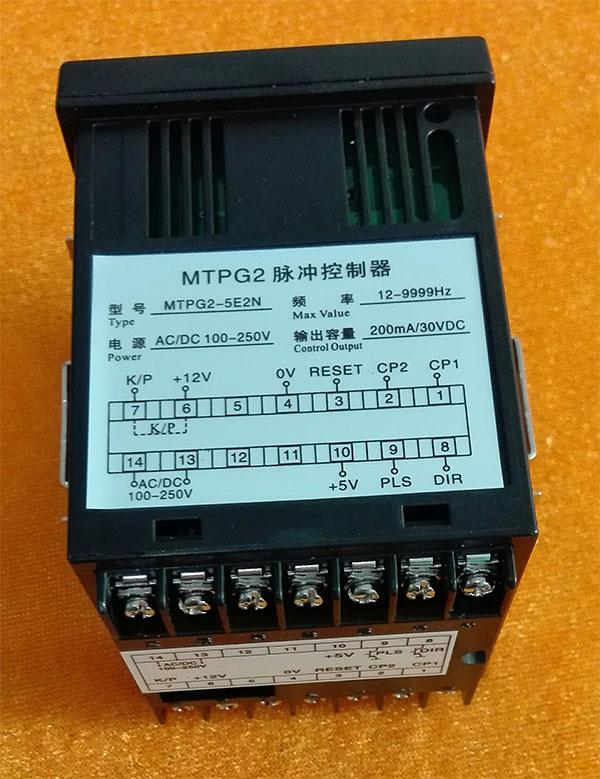 河南步进电机控制器-怎样才能买到品牌好的步进电机控制器