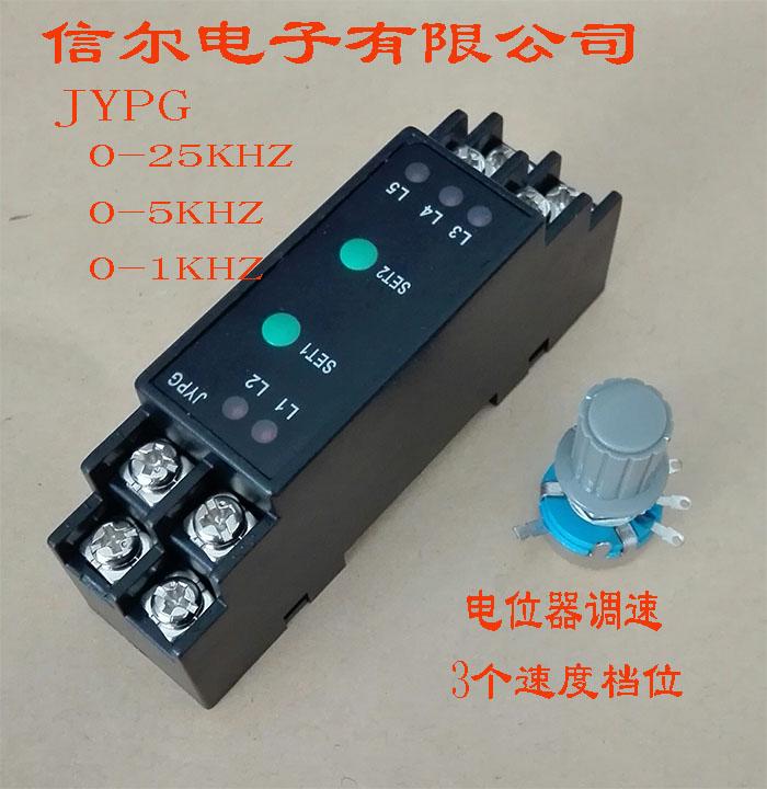 步进电机控制器供应-销量好的步进电机控制器厂家