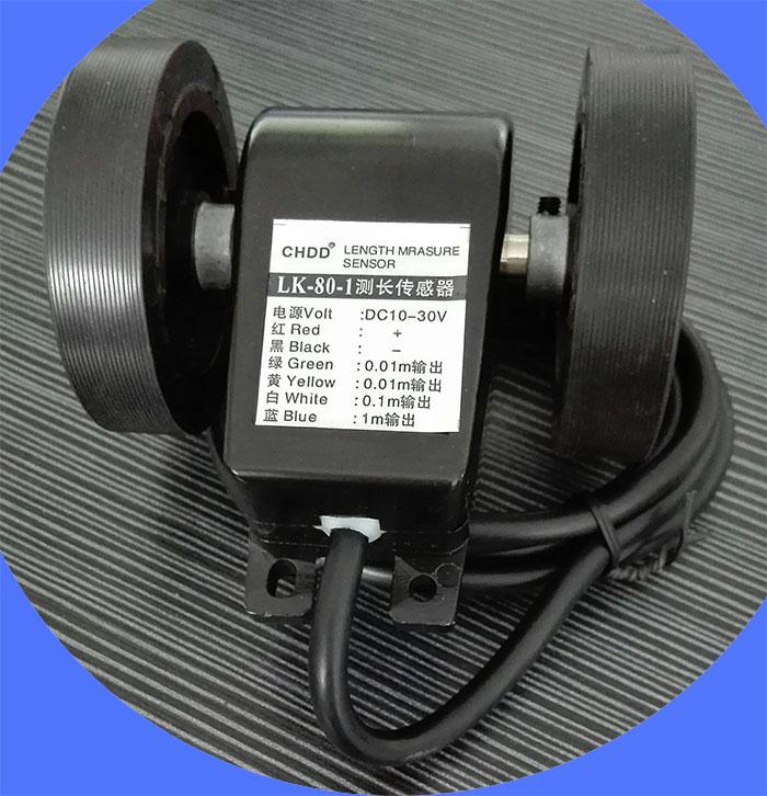 数显计米器|信尔电子提供高品质的计米器