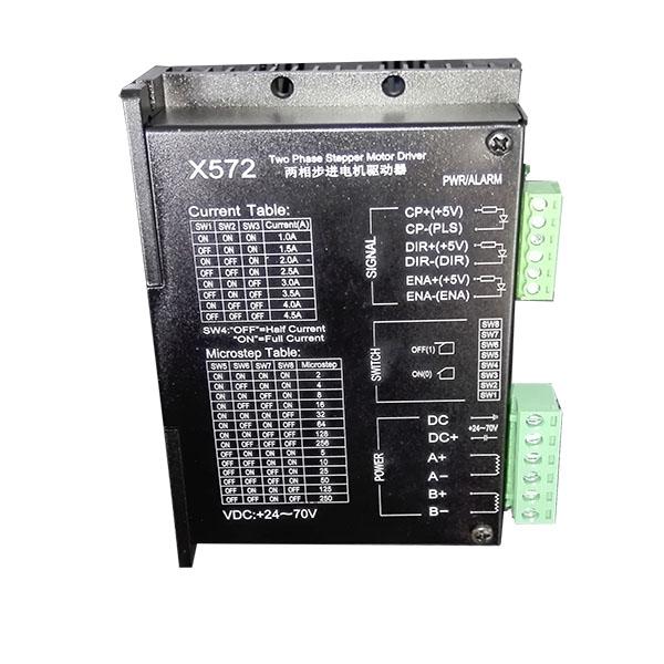 山东步进电机驱动器价格_品质好的步进电机驱动器大量供应
