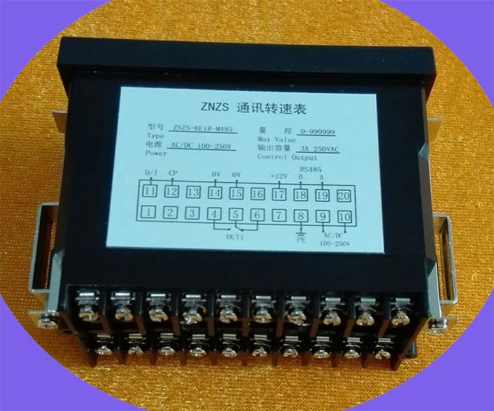 轉速表傳感器-劃算的轉速表信爾電子供應