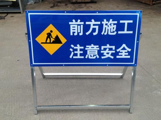广西道路临时标志牌定制-广西品质好的道路施工牌