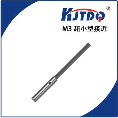 促销限位开关-想买划算的JG94D-15N3K传感器就来凯基特传感
